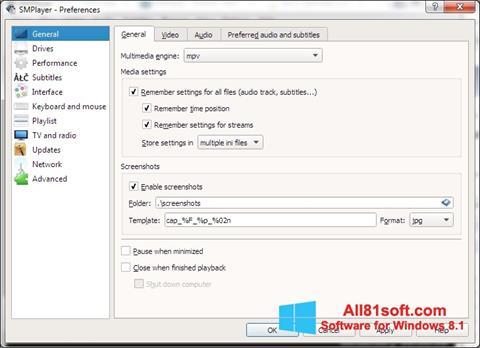 স্ক্রিনশট SMPlayer Windows 8.1
