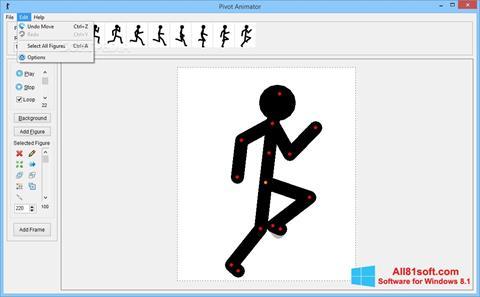 স্ক্রিনশট Pivot Animator Windows 8.1