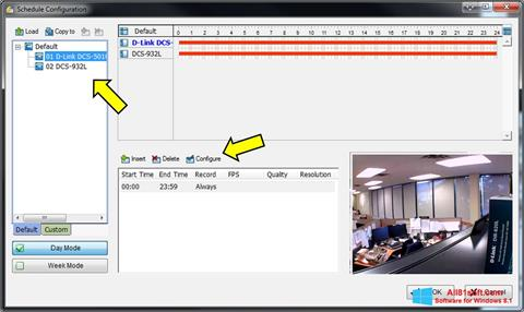স্ক্রিনশট D-ViewCam Windows 8.1
