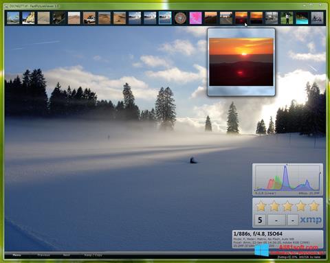 স্ক্রিনশট FastPictureViewer Windows 8.1