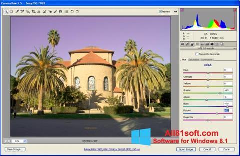 স্ক্রিনশট Adobe Camera Raw Windows 8.1