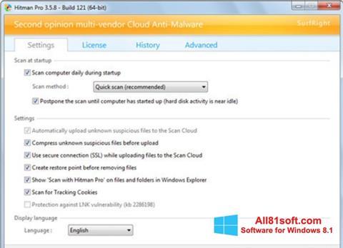 স্ক্রিনশট HitmanPro Windows 8.1