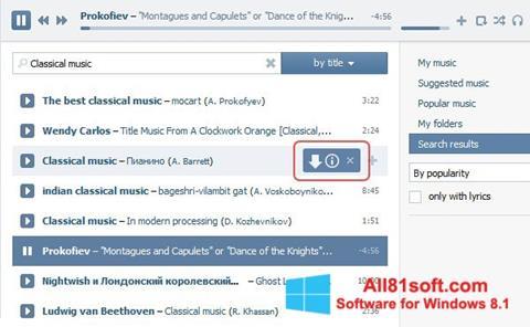স্ক্রিনশট SaveFrom.net Windows 8.1
